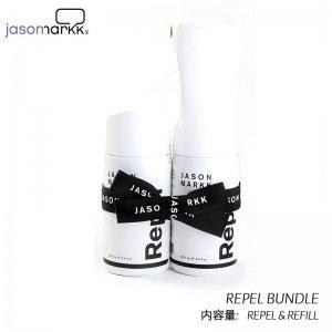 JASON MARKK REPEL BUNDLE ジェイソンマーク リペル バンドル ( 防水スプレー スプレイ 付け替え セット スプレー シューケア シューズ クリーナー )