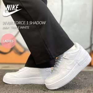 NIKE W AIR FORCE 1 SHADOW
