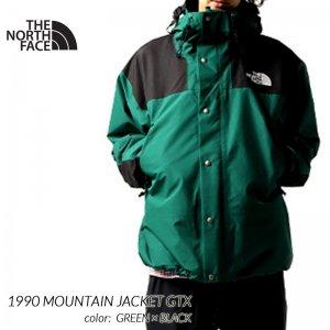 日本未発売 THE NORTH FACE 1990 MOUNTAIN JACKET GTX GREEN × BLACK ザ ノースフェイス ジャケット ( ゴアテックス NFOA3XEJN3P )