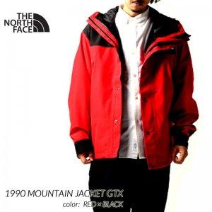日本未発売 THE NORTH FACE 1990 MOUNTAIN JACKET GTX RED × BLACK ザ ノースフェイス ジャケット ( ゴアテックス NFOA3XEJ682 )