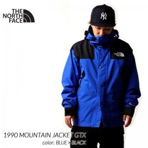 日本未発売 THE NORTH FACE 1990 MOUNTAIN JACKET GTX BLUE × BLACK ザ ノースフェイス ジャケット ( ゴアテックス NFOA3XEJCZ6 )