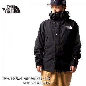 日本未発売 THE NORTH FACE 1990 MOUNTAIN JACKET GTX BLACK × BLACK ザ ノースフェイス ジャケット ( ゴアテックス NFOA3XEJN3P )