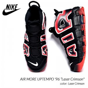 "NIKE AIR MORE UPTEMPO '96 ""Laser Crimson"