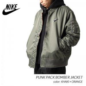 NIKE PUNK PACK BOMBER JACKET KHAKI × ORANGE ナイキ パンクパック ボンバー ジャケット スニーカー ( カーキ MA-1 CZ1671-380 )