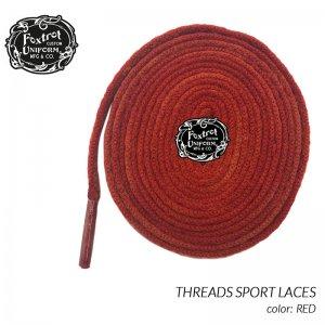 Foxtrot Uniform THREADS SPORT LACES RED フォックストロット ユニフォーム シューレース スニーカー ( 120cm 170cm 赤 レッド 靴紐 )
