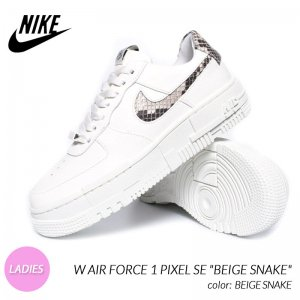 NIKE W AIR FORCE 1 PIXEL SE
