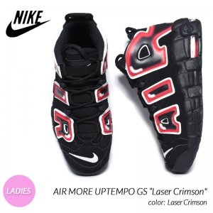 "日本未発売 NIKE AIR MORE UPTEMPO GS ""Laser Crimson"