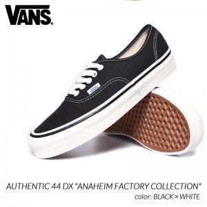 VANS AUTHENTIC 44 DX