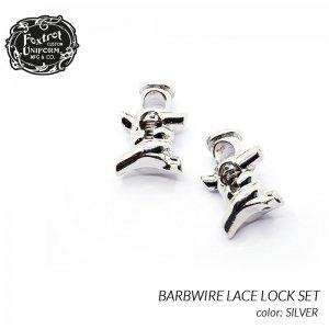 Foxtrot Uniform BARBWIRE LACE LOCK SET SILVER フォックストロット ユニフォーム バーブワイヤー レース ロック スニーカー ( シルバー アクセサリー )