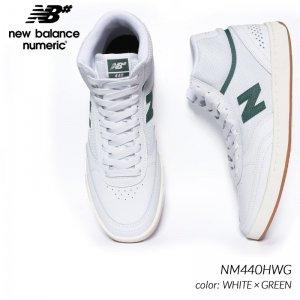 日本未発売 NEW BALANCE NUMERIC NM440HWG WHITE × GREEN ニューバランス ヌメリック スニーカー ( 海外限定 白 ホワイト 緑 グリーン スケート メンズ )