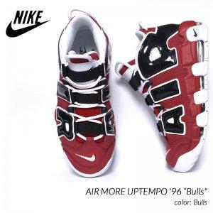 "NIKE AIR MORE UPTEMPO '96 ""Bulls"
