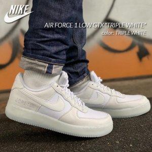 NIKE AIR FORCE 1 LOW GTX