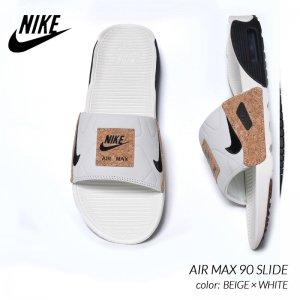 NIKE AIR MAX 90 SLIDE BEIGE × WHITE ナイキ エアマックス スライド サンダル ( ベナッシ BENASSI ベージュ 白 SANDAL BQ4635-103 )