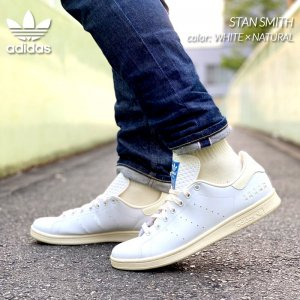 adidas STAN SMITH WHITE × NATURAL アディダス スタンスミス スニーカー ( 白 ホワイト オフホワイト メンズ レディース ウィメンズ H05334 )