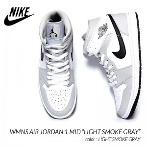"NIKE WMNS AIR JORDAN 1 MID ""LIGHT SMOKE GREY"" ナイキ ウィメンズ エアジョーダン ミッド スニーカー ( グレー メンズサイズ BQ6472-015 )"