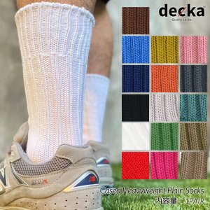 decka -quality socks- Cased Heavyweight Plain Socks デカ クオリティー ケース ヘビーウェイト プレーン ソックス ( 靴下 )