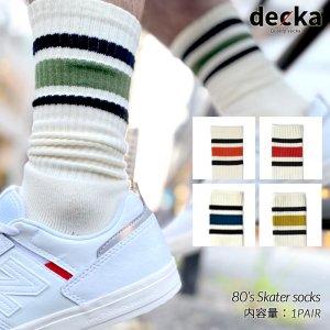 decka -quality socks- 80's Skater socks デカ クオリティー 80s スケーター ソックス ( ボーダー border Skate スケート 靴下 )