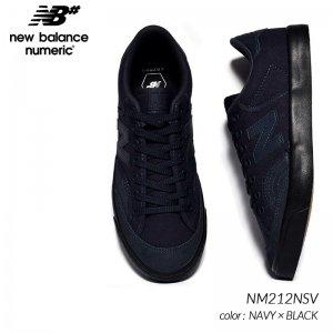 日本未発売 NEW BALANCE NUMERIC NM212NSV NAVY × BLACK ニューバランス ヌメリック スニーカー ( 海外限定 紺 ネイビー スケート メンズ )