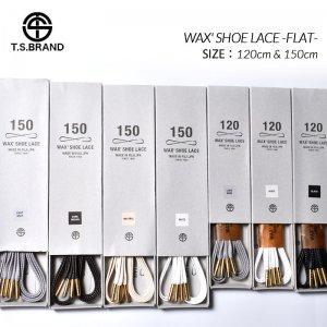 T.S.BRAND WAX' SHOE LACE -FLAT- 120cm 150cm ティーエスブランド ワックス シューレース フラット スニーカー ( 靴紐 )