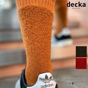decka -quality socks- Baby Alpaca / Merino Wool Socks デカ クオリティー ベビー アルパカ ウール ソックス ( メンズ レディース 靴下 )