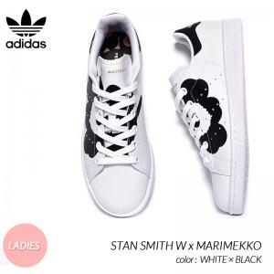 adidas x MARIMEKKO STAN SMITH W WHITE アディダス × マリメッコ スタンスミス レディース スニーカー ( 白 ホワイト ウィメンズ H04073 )