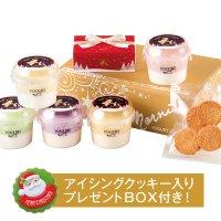 【XM-D】クリスマス・カップデザートセットの商品画像