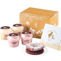 【XM-2】クリスマス・スペシャルヨーグルト&ガトーショコラセットの商品画像