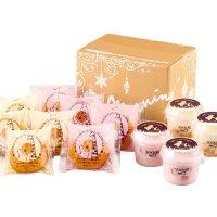 【XM-M】クリスマス・スペシャルヨーグルト&もぐもぐヨーグルトセットの商品画像