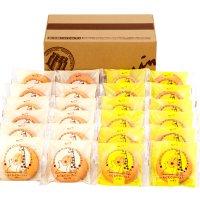 【MOG-24】もぐもぐヨーグルト24個セット(プレーン&レモン)の商品画像