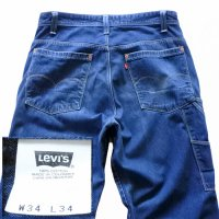 Levi's Denim Painter PT