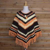 UNKNOWN OLD PONCHO